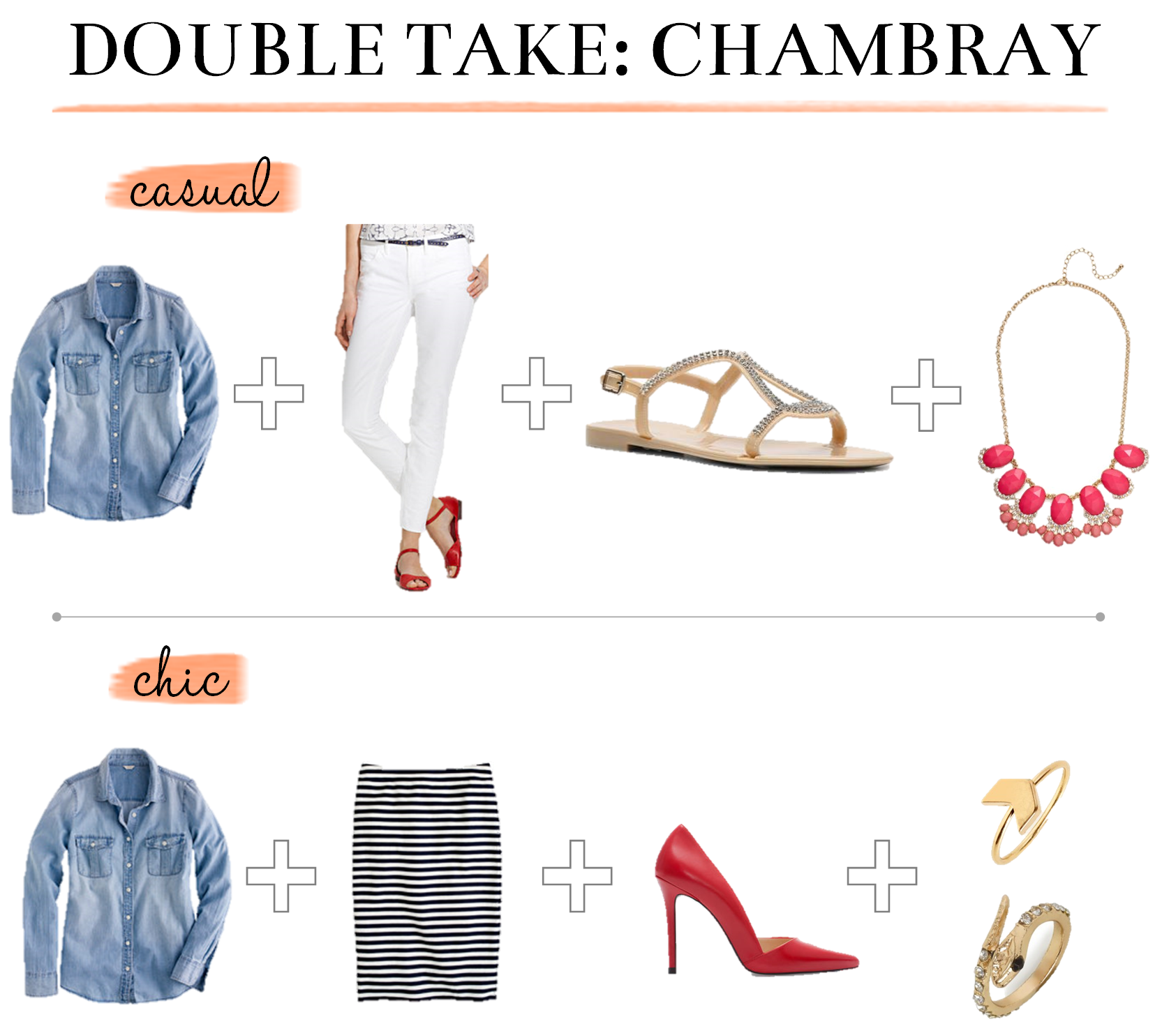 doubletake_chambray